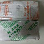 お客様支持率NO1の四葉バターが税込みで594円のセール中です!