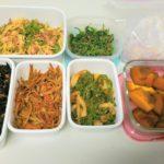 忙しい平日の副菜や弁当は、週末に作り置きを作っておくことで時短ができます。