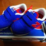 成長期の子供の靴、中敷きの確認していますか?
