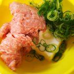 【公開】簡単!美味しい!鶏のつくねレシピ 公開します
