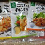 食の安全の選び方!私の選び方で決まる!「秋川牧園」の暮らしを始めました